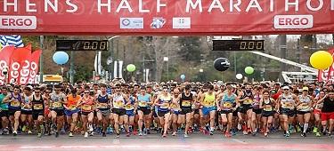half-marathon SMALL